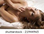beautiful blonde woman | Shutterstock . vector #21944965