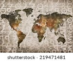 art map | Shutterstock . vector #219471481