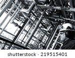oil worker in profile with... | Shutterstock . vector #219515401