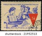 vintage post stamp from ussr   Shutterstock . vector #21952513