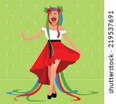 modern singer from ukraine in... | Shutterstock . vector #219537691