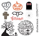 object cartoon halloween.... | Shutterstock .eps vector #219547777