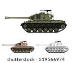 American WW2 AFV