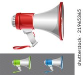 loudspeaker as announcement icon | Shutterstock .eps vector #21965365