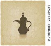 arabic coffee pot old... | Shutterstock .eps vector #219654259