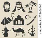 arabic icons set  vector... | Shutterstock .eps vector #219654265