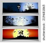 banner halloween | Shutterstock .eps vector #219681865
