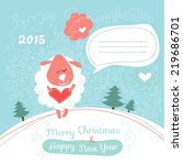 greeting card with a sheep.... | Shutterstock .eps vector #219686701