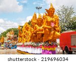 ubon ratchathani  thailand  ... | Shutterstock . vector #219696034