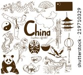 fun sketch collection of... | Shutterstock .eps vector #219710329
