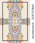 hand drawn seamless folk... | Shutterstock .eps vector #219727864