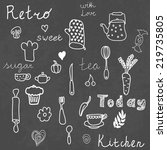 vintage kitchen set on... | Shutterstock . vector #219735805