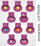 medical  health and icons and... | Shutterstock .eps vector #219754354