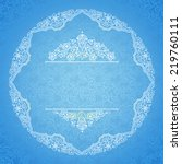 filigree vector frame in... | Shutterstock .eps vector #219760111