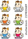 small dreadlocks dog in... | Shutterstock .eps vector #219833689
