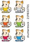 small dog in multicolored... | Shutterstock .eps vector #219833701
