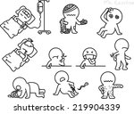 pencil drawing as vector of... | Shutterstock .eps vector #219904339