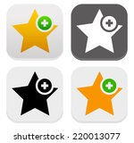 star icons. add to favorites ...