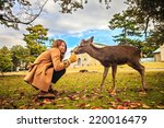 nara  japan   nov 21  visitors... | Shutterstock . vector #220016479