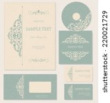 business cards or invitations... | Shutterstock .eps vector #220021729