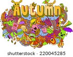 cute autumn with monsters | Shutterstock .eps vector #220045285