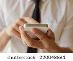 man using mobile smart phone | Shutterstock . vector #220048861