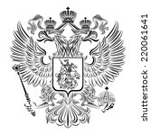 double headed eagle of the... | Shutterstock .eps vector #220061641