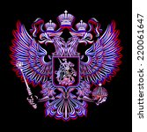 Russian Emblem In The Tricolor...