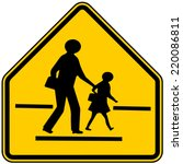 School Zone Or Children...