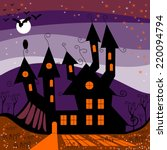 castle  perfect illustration... | Shutterstock .eps vector #220094794