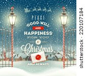 christmas greeting type design... | Shutterstock .eps vector #220107184
