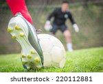 penalty kick. a soccer player... | Shutterstock . vector #220112881