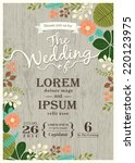vintage wedding invitation card ... | Shutterstock .eps vector #220123975
