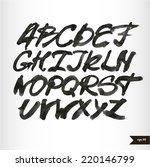 expressive calligraphic script... | Shutterstock .eps vector #220146799