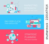 marketing research pay per... | Shutterstock .eps vector #220147414