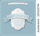 paper vintage design. vector... | Shutterstock .eps vector #220165744