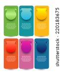 web banners . best for sale and ... | Shutterstock .eps vector #220183675