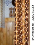 Old Wooden Curtain Of Beads In...