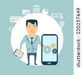 programmer works in a mobile... | Shutterstock .eps vector #220257649