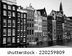 row of the important old houses ... | Shutterstock . vector #220259809