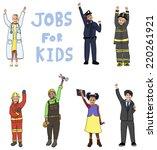 group of children in jobs for... | Shutterstock . vector #220261921