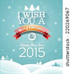 vector christmas illustration... | Shutterstock .eps vector #220269067