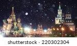 Moscow Kremlin Russian First...