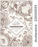 happy thanksgiving day template ... | Shutterstock .eps vector #220335055