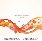 autumn background | Shutterstock .eps vector #220355167
