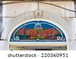 Small photo of Lisbon, Portugal. August 31, 2014: A Ginjinha Registada, the oldest and most famous establishment in Lisbon dedicated to sell Ginjinha, a type of Sour Cherry Brandy typical of the city