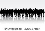 people silhouettes | Shutterstock .eps vector #220367884