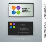 modern simple business card... | Shutterstock .eps vector #220383667
