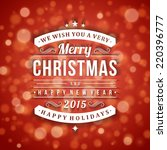 merry christmas message and... | Shutterstock .eps vector #220396777