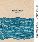 vector blue waves pattern on... | Shutterstock .eps vector #220414051